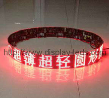 16x32 ultra-thin flexible indoor LED display module